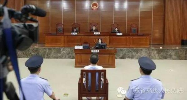 【无罪】广东一死缓犯改判无罪,法院:公安有非法搜查、伪造书证行为